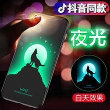 创意新款适用于iPhone7手机壳?#36824;鸛保护套6S壳iPhone8 plus硅胶软