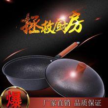 厂家生产直销 圣德堡金麦石四件套加高超大汤锅精铁不沾 量大从优
