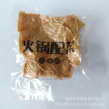 自熱火鍋豆皮大量批發真空包裝30g火鍋干豆皮自加熱火鍋配菜豆皮