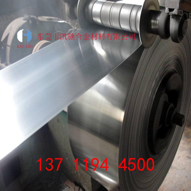 高导磁1J79软磁合金卷料Ni79Mo4坡莫合金带材磁屏蔽