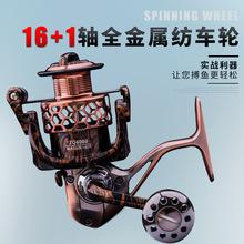 日本进口佐崎精工渔轮 全金属纺车轮16 1轴海钓轮7000# 远投轮