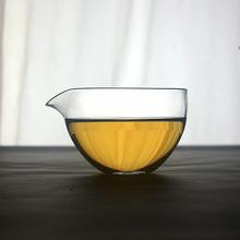 玻璃公道杯 茶海 分茶器 功夫茶具 高透亮耐高温 不倒翁设计厂家