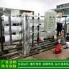 【純水機廠家綠健直銷】工業水處理設備 10噸/小時反滲透純水設備
