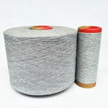 廠家直銷8S~21支黑灰白色再生棉紗襪子針織手套紗 滌棉線現貨批發