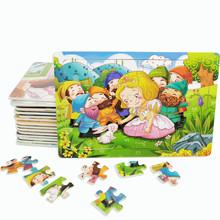 木制卡通?#21450;?0片拼图儿童益智力宝宝早教启蒙拼图拼板玩具批发