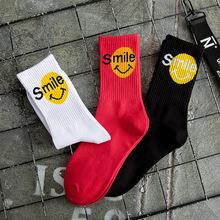袜子男潮牌长袜男潮篮球棉袜滑板高帮笑脸嘻哈街头欧美运动中筒袜