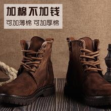 供应秋冬牛筋底系带磨砂皮马丁靴女时尚皮制短靴磨砂皮配帆布女鞋