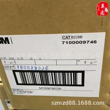 现货3M8228B双面胶强力无痕硅胶膜黑色丙烯酸涂布两面不同粘性