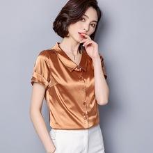 缎面衬衣女2019新款韩版短袖重磅真?#21487;?#34453;?#21487;?#34915;洋气丝绸衬衫潮