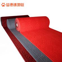 走廊地毯 防滑PVC绒面橡胶底家用地垫满铺门厅进门耐脏定制红地毯