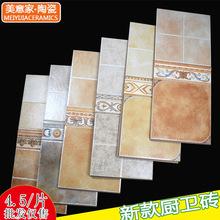 欧式复古砖浴室厕所地砖仿古300*300厨房墙砖卫生间地板瓷砖腰线