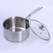 厂家直销单柄三层复合底小奶锅厨房用品不锈钢炖蒸小汤锅礼品百货