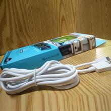 三尚S-07快充2A数据线 超长2米充电线 精包特惠安卓通用数据线
