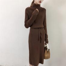 2018秋冬季韓版純色女士針織毛衣長裙女式過膝長袖連衣裙一件代發