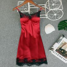 夏秋季女士性感真丝吊带睡裙薄款丝绸睡衣带胸垫黑色花边家居服