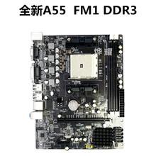 全新A55台式主板A75支持FM1接口X4 631 641A10 A8 A4双核四核CPU