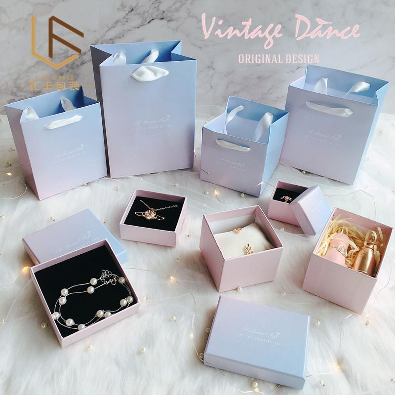 珠光渐变粉色创意首饰盒 戒指?#30452;?#30418;手链盒子首饰包装盒定做 纸盒