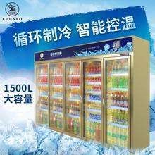 專業生產冷柜便利店飲料柜士多店冷柜五門展示柜訂做冷凍柜