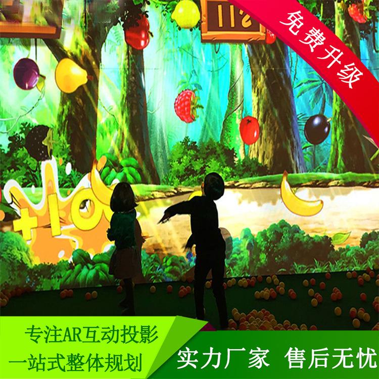 厂家热销新款儿童乐园投影互动音乐墙面游乐设备