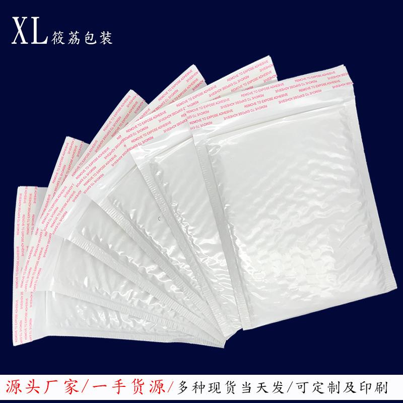 多种尺寸特价 超轻防水防压气泡膜袋白色珠光膜信封袋小包袋