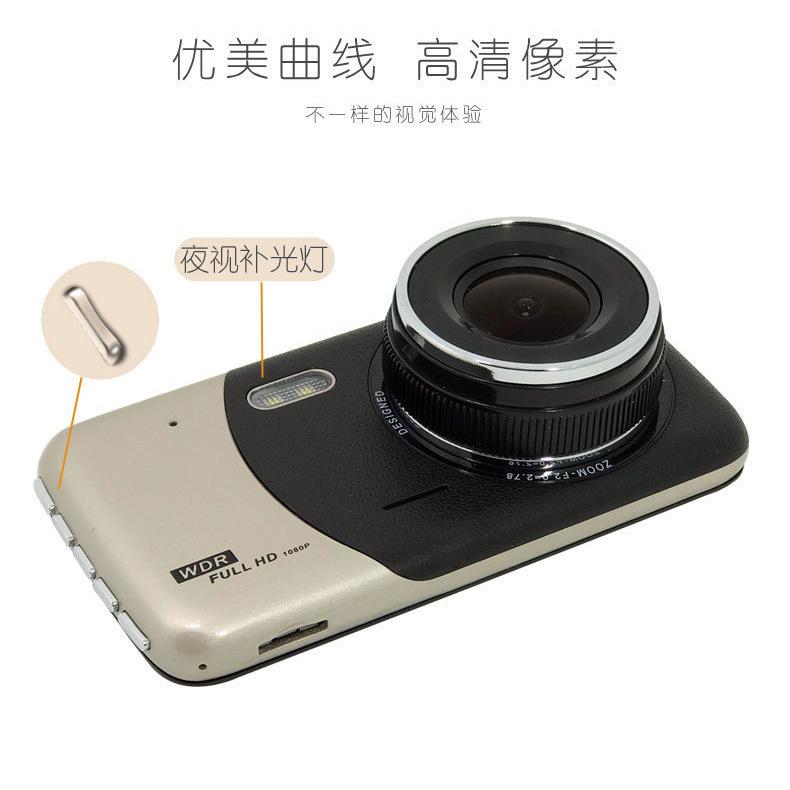 4.0寸屏行车记录仪超高清1080P行车监控双摄像头双录行车记路仪