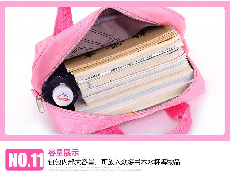 厂家直销多功能儿童书包卡通学生包三用补习包男女款美术包图片