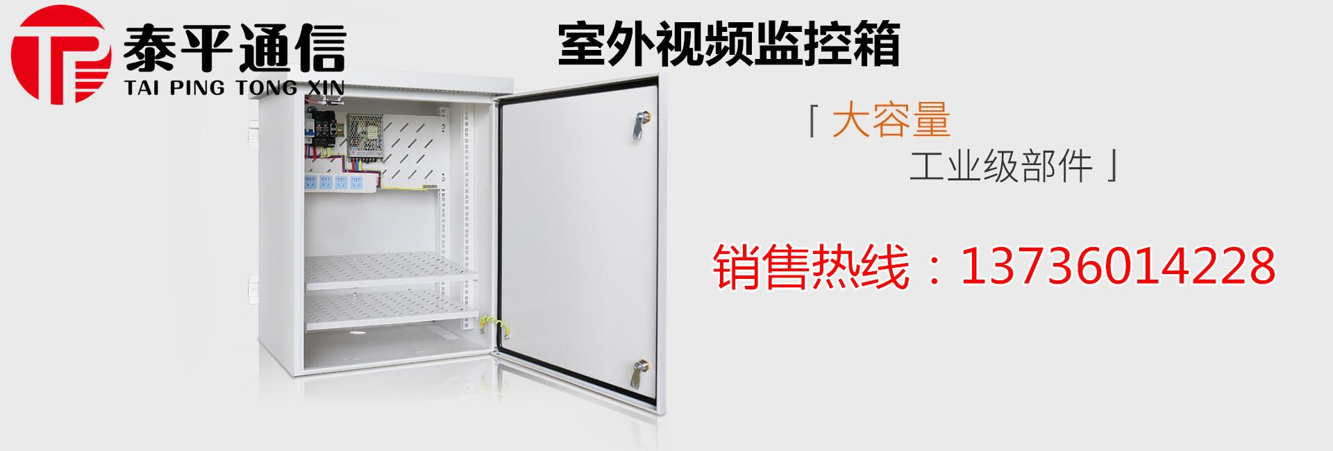 好安芯-安徽彩票11选五开奖结果 (2)