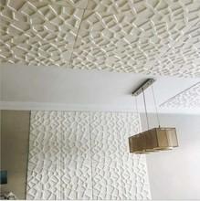 防水自粘3d立体墙贴墙纸屋顶吊顶天花板装饰卧室客厅阳台墙裙贴纸