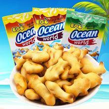 马来西亚EGO小鱼儿图形饼干约8.5g  进口休闲散装零食品点心 批发