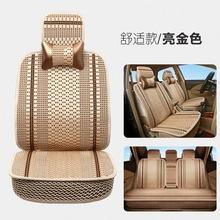 汽车坐垫夏季冰丝宝骏730 五菱宏光S全包7座包座套透气七座车椅