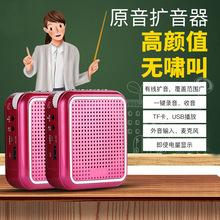 精品系列扩音器K30教师扩音器 插卡腰挂式扩音机 老师喊话器批发