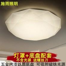 卧室灯罩吸顶灯外壳罩方形简约客厅灯罩个性led灯罩圆形灯壳