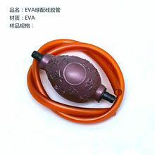 廠家直銷EVA發泡球防凍軟管套裝茶盤吸水球管排水球茶具零配件