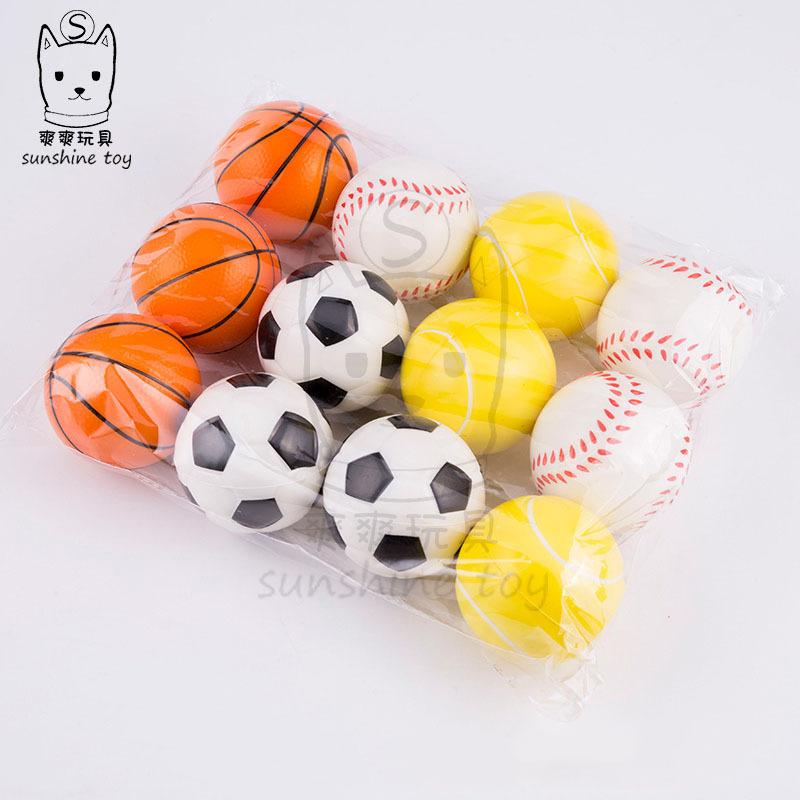 厂家直销6.3cm海绵发泡圆形PU球儿童减压泡沫发泄玩具小足球定制