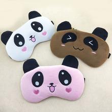韓版可愛卡通冷熱敷兩用冰袋眼罩睡眠遮光透氣緩解眼疲勞護眼罩廠