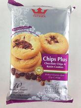 马来西亚 TATAWA 120g曲奇饼干7个味 1箱24包 整箱批发