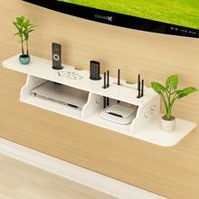 #免打孔壁挂搁板支架墙上置物架电视墙机顶盒架路由器收纳盒 搁