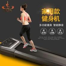 智能平板跑步机 迷你折叠健走机 室内静音减震家用款小型跑步机