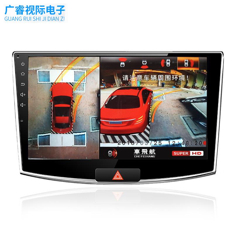 超高清夜视倒车影像3D360度全景行车记录仪24小时停车监控无死角