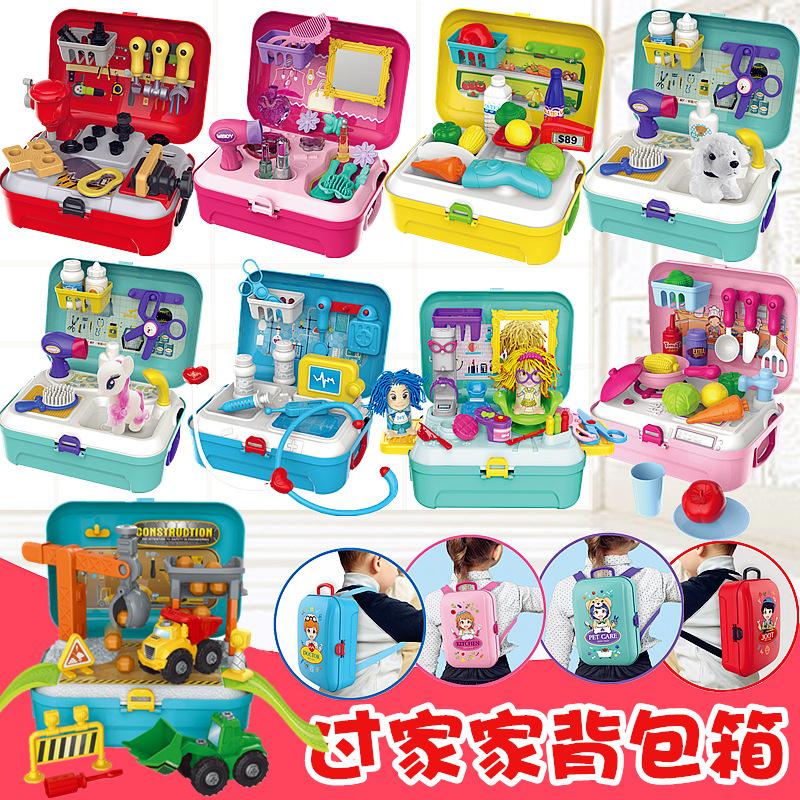 儿童仿真厨房餐具做饭玩具 化妆品医生工具套装过家家宠物背包箱