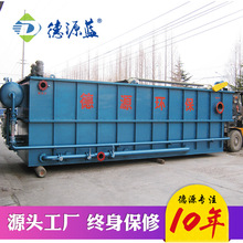 Plastic sewage treatment equipment