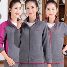 新款春秋季运动套装长袖中老年运动服女士大码两件套运动衣妈妈装