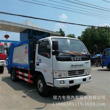 出口阿塞拜疆压缩式垃圾车 5方东风压缩式垃圾车厂家直销