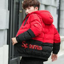 2018冬季新款厚外套青年男士修身连帽短款加厚棉服韩版男式外套男