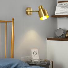 黄铜十字壁灯全铜单头丹麦北欧简约餐厅卧室床头灯镜前灯网红灯具