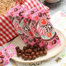 日本进口明治meiji脆豆巧克力 香蕉造型巧克力 草莓夹心巧克力