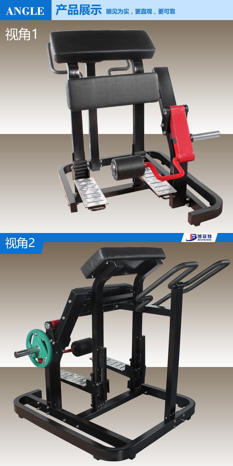 立式曲腿训练器
