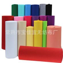 廠家定制紅地毯結婚地毯加厚展會耐磨彩色地毯 一次性地毯批發
