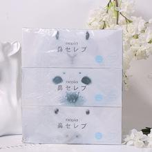 nepia妮飘日本进口鼻子贵族柔软保湿纸巾手帕纸便携?#30340;?#29289;品批发