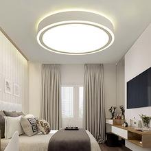 现代简约圆形铁艺吸顶灯 LED三色变光创意个性卧室书房亚克力灯具
